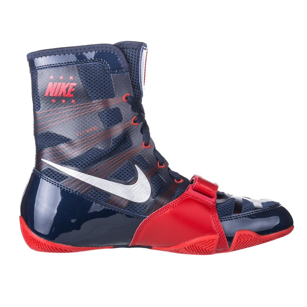 nike hyperko boxing shoes navy